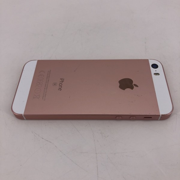 "8019_3038-600x600 Apple iPhone SE 16 GB (1a gen.) Rose Gold 4"" Retina HD (Ricondizionato)"