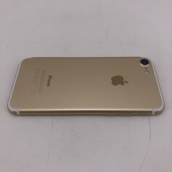"8021_3054-600x600 Apple iPhone 7 128 GB Gold 4.7"" Retina HD (Ricondizionato)"